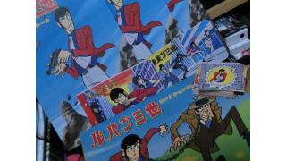 当時物COLLECTION 丸昌ルパン三世カードコレクション&シールコレクション