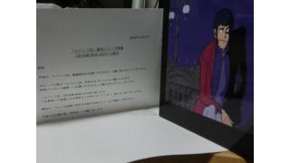 CD COLLECTION ルパン三世サウンドトラック15年再販版9種 Blu-spec2