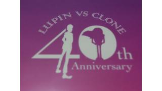 4k ULTRA HD 劇場版ルパン三世 ルパンVS複製人間 発売