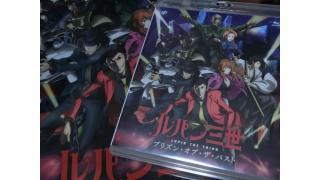 ルパン三世プリズンオブザパスト DVD/BD発売