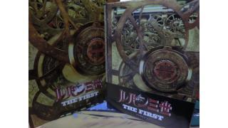 ルパン三世THE FIRST DVD/Blu-ray祝発売!