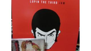 新作レコード!LUPIN THE THIRD JAM 令和版ルパンRimix アナログ盤