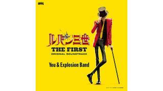 新レコードLP盤が発売?!ルパン三世THE FIRSTサウンドトラック