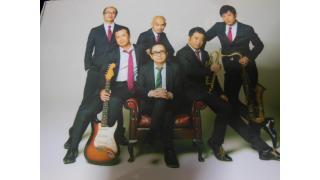 大野雄二&Lupintic Five2015ライブDVD発売!CDもね