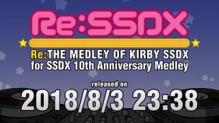 カービィメドレー「Re:THE MEDLEY OF KIRBY SSDX」投稿のお知らせ