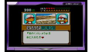 パワポケ2(GBC版)戦争編無転生野手サンプル