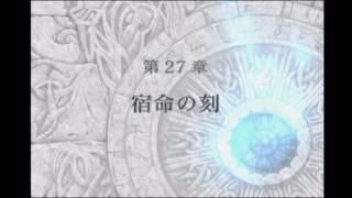【実況】死んだ仲間は帰らない ファイアーエムブレム 蒼炎の軌跡 第二十七章1_Part121