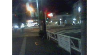志木駅まで・・・・