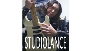 スタジオランス ロイヤリティフリー効果音リスト更新情報 (1~24)