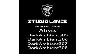 新発売【スタジオランス BGM素材 Abyss】-DLsite.com Edition-