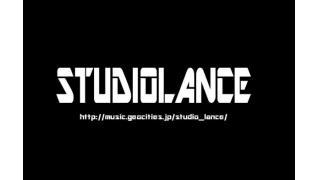 [SALE! / Royalty Free Music] STUDIOLANCE