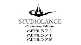 新発売 / メタル系・著作権フリーBGMセット 【スタジオランス BGM素材 Metal370】