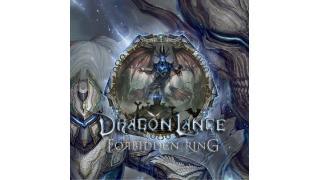 本日発売「ドラゴンランス / フォービドゥン・リング」