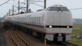 強風と事故 歴史や事象から見る日本の鉄道