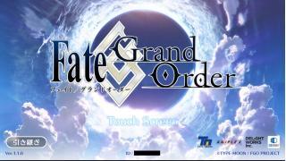 Fate/Grand Order日誌