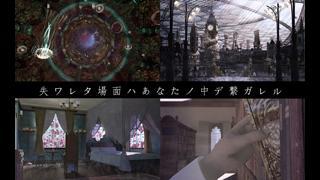 自主制作3DCGアニメ「あなたが繋ぐ物語」作品コンセプト解説