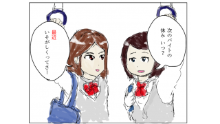 4コマ漫画「聞き間違い」