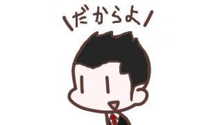 【ポケモン剣盾】悪統一で出場したガラル☆ルーキーズでクスネちゃんをフォクスライにじゃれつかせたかった