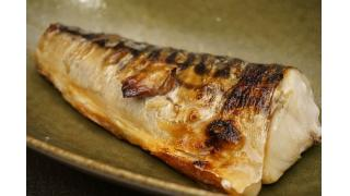 魚を網で焼くと皮がくっつく 料理科学の森