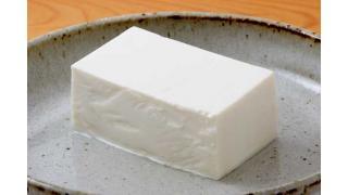 「絹ごし豆腐」と「木綿豆腐」の違い 料理科学の森