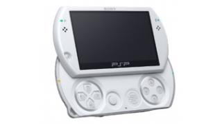 PS Vitaが1年以内にサービス終了するんじゃないかと言う記事を見たのでPSP goを起動させてみた