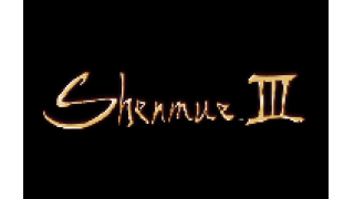 シェンムー3の発売日が決定しましたが・・・