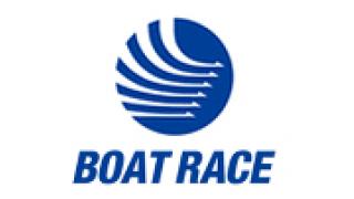 さすが俺たちのボートレース!