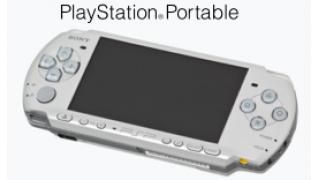 PSPの怪しい中華製バッテリーを購入して試してみる