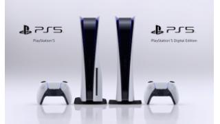 PS5を買ったぞ!