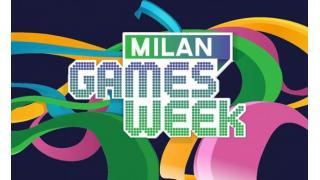 【ゲームを通して海外へ】イタリア、ミラノ ミラノゲームウィークに行った話01