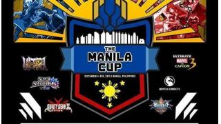 【ゲームを通して海外へ】フィリピン、マニラカップに行ってきた話01