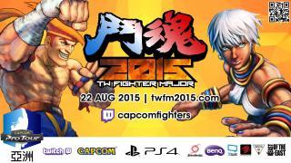 【ゲームを通して海外へ】台湾 Fighter Major ! 01