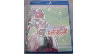 直球表題ロボットアニメ vol.3を買いました。