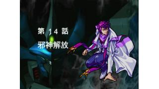 TAS スーパーロボット大戦EX シュウの章 コンプリ版 第14話 チャート