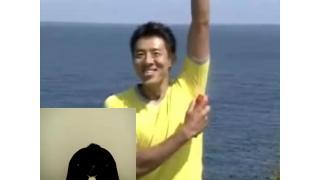 【通知】ゲルは馬耳だが焼き煮立つ 米ダンス【松岡修造×逃げ恥】Youtube版投稿しました