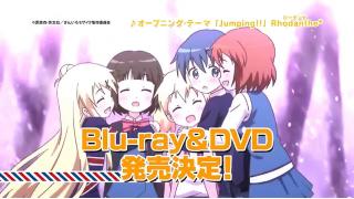 【通知】【きんいろモザイク】 Blu ray&DVD #KINMOSA Youtube版投稿しました
