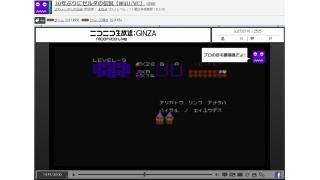 【クリア報告】ゼルダの伝説(WiiU/VC)