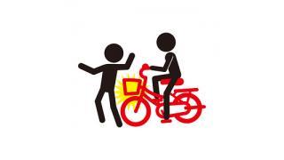人生で初めての体験:自転車事故