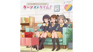 THE IDOLM@STER MILLION RADIO! SPECIAL PARTY 03 〜Dreaming! for the NEXT!〜 NIGHT PARTY 参加感想