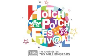 THE IDOLM@STER 765 MILLIONSTARS HOTCHPOTCH FESTIV@L!! 一日目感想
