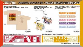 THE IDOLM@STER MILLION LIVE! MTG03/MS05リリイベ 第一回目参加感想