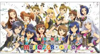 THE IDOLM@STER MR ST@GE!! MUSIC♪GROOVE☆ 5/4(第一部)参加感想