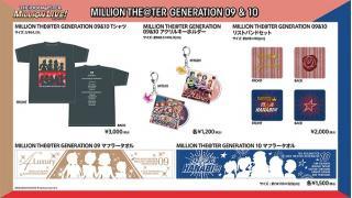 THE IDOLM@STER MILLION LIVE! MTG09,10リリースイベント 第一回公演感想