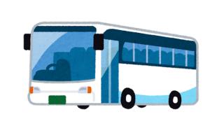 夜行バス、それは自分の準備力が試される乗り物である