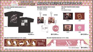 アイドルマスターミリオンライブ シアターデイズ MTW02&03 リリースイベント感想