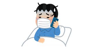 コロナウィルスを広めないためにも、一人一人で対策を。