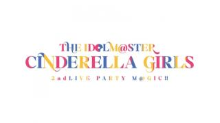 THE IDOLM@STER CINDERELLA GIRLS 2ndLIVE PARTY M@GIC!! 参加感想