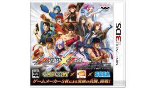 ゲーム評価シリーズ:ゲーム編「PROJECT X ZONE」