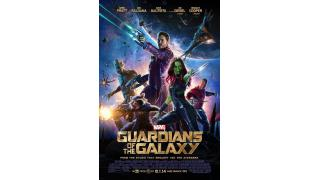 映画評価シリーズ:ガーディアンズ・オブ・ギャラクシー