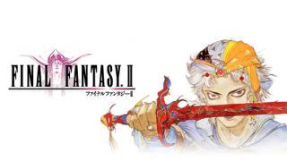 ゲーム評価シリーズ:ファイナルファンタジーⅡ